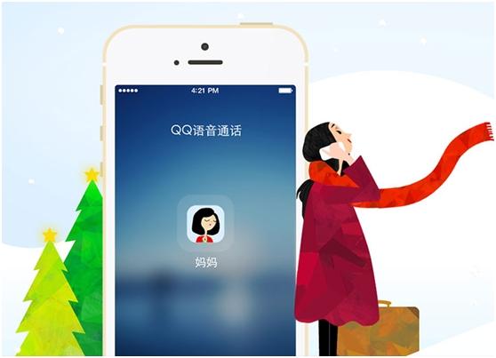 小谢排行榜_支持语音通话啦!QQ手机版V4.6正式上线 - 新锐排行榜 - 小谢天空 ...